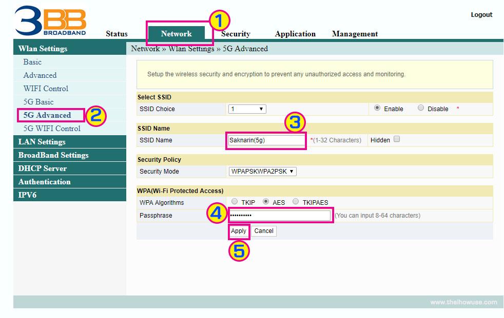 วิธีเปลี่ยนรหัส WiFi เร้าเตอร์ AN5506-04-FA