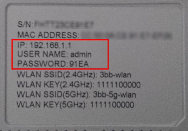 IP ของอุปกรณ์ Username และ Password